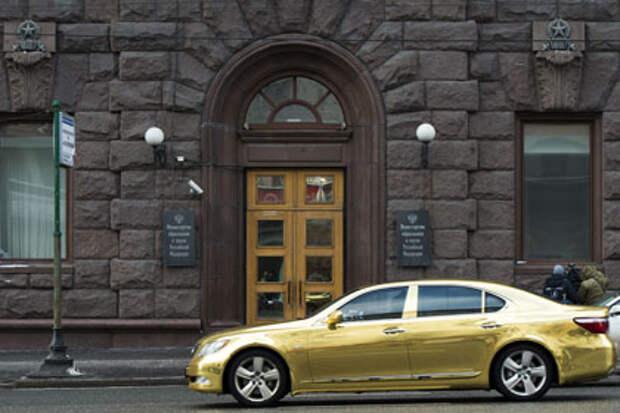 Автомобиль у здания Министерства образования и науки РФ