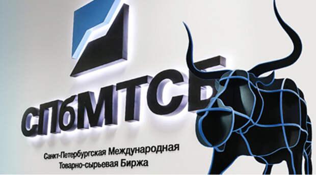 Санкт-Петербургская Международная Товарно-сырьевая Биржа