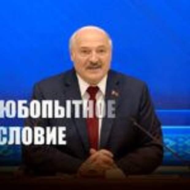 «За мной не заржавеет»: Лукашенко назвал одно условие при котором он признает Крым в составе РФ