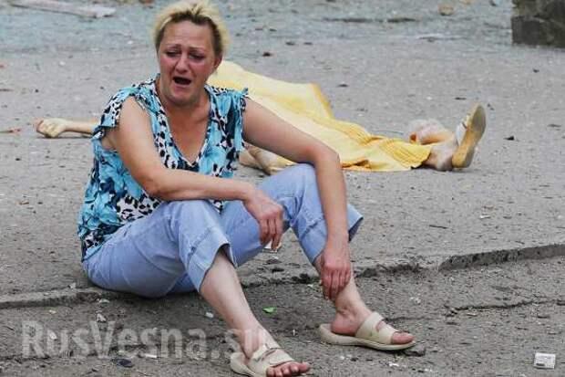 Луганск, улицы залиты кровью, десятки убитых и раненых — материалы для трибунала (фото/видео лента 18+) | Русская весна