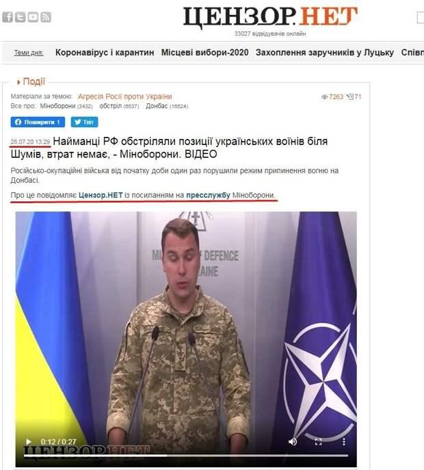Украина: одна голова хорошо, а две перегрызутся…