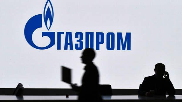 """На Украине предложили """"Газпрому"""" увеличить объем транзита газа"""