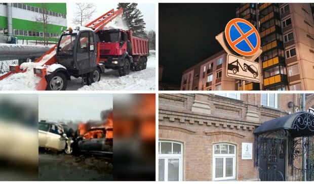 Страшное ДТП под Орском, банкротство «Совести» изамёрзшее село: итоги дня
