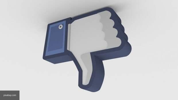 Страны ЕС устали от слежки США через интернет-ресурсы и Facebook