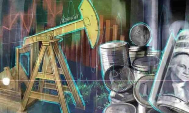 Александр Роджерс: Поучительная история про цены на нефть