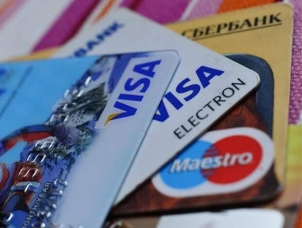 ЦБ не видит рисков для работы Visa и MasterCard в РФ