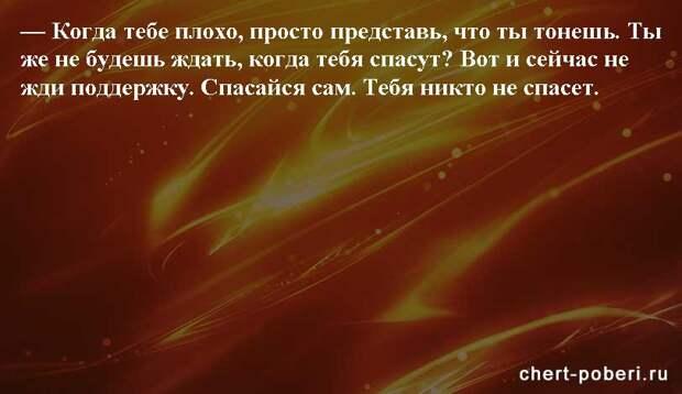 Самые смешные анекдоты ежедневная подборка chert-poberi-anekdoty-chert-poberi-anekdoty-31130111072020-14 картинка chert-poberi-anekdoty-31130111072020-14