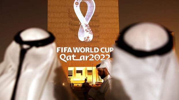 Норвежские клубы призывают местную ассоциацию футбола бойкотировать чемпионат мира в Катаре