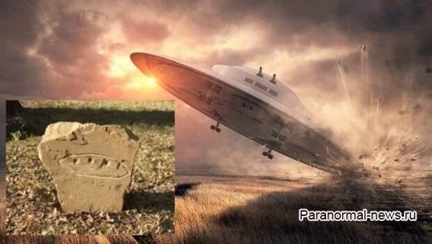 В 1897 году в Техасе разбился НЛО и труп пришельца был похоронен на кладбище, а потом похищен