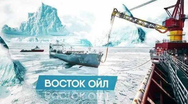 """""""Роснефть"""" не обращалась в правительство РФ по вопросу финансирования проекта """"Восток Ойл"""""""