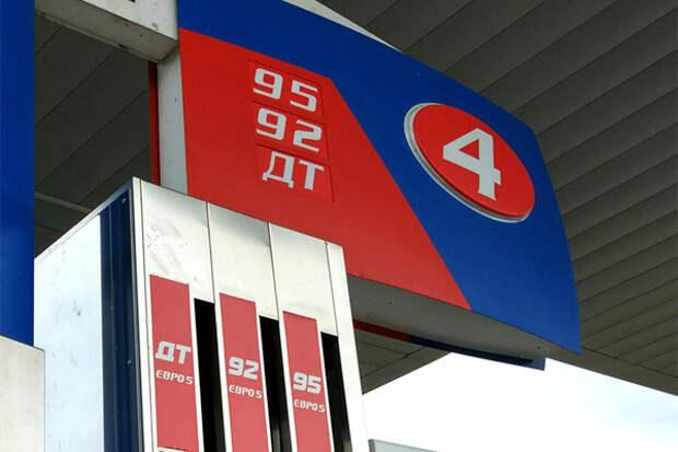 АЗС заправка топливо бензин демпфер РФ
