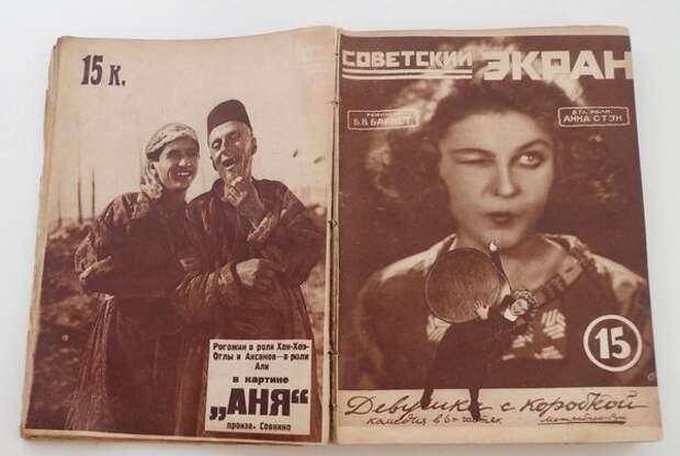 """Девушка с коробкой стала девушкой с обложки. Журнал """"Советский экран"""" 1927 год."""