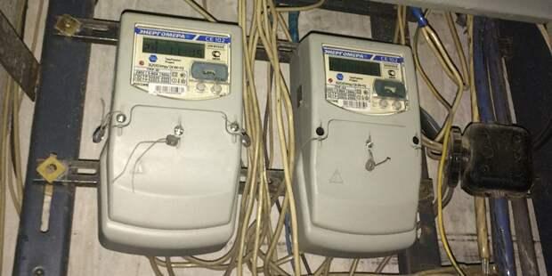 В Свиблове заменят отслужившие электросчетчики