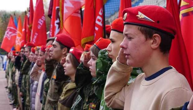 Победителей молодежных патриотических конкурсов определят в Подмосковье 27 мая