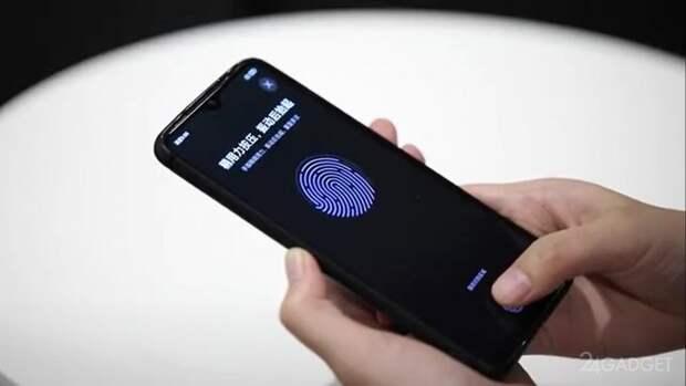 Смартфоны будущего могут перейти на 3D биометрическую аутентификацию