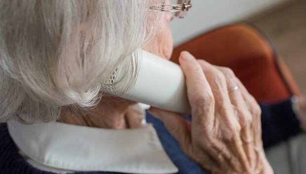 Волонтеров Подольска пригласили в проект по поддержке пожилых людей