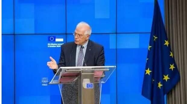 Евросоюз не банкомат для Украины – Жозеп Боррель