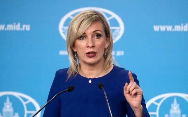 Захарова назвала ситуацию с визами частью незаконных действий Вашингтона против дипломатов РФ