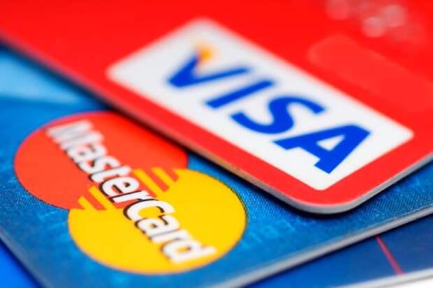 В МВД предупредили о способах кражи денег с банковских карт