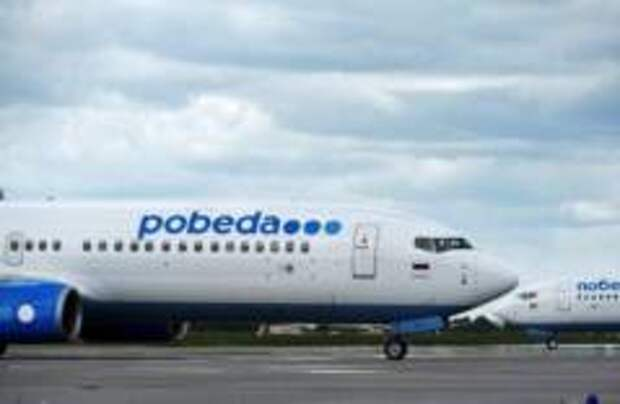 «Победа» отменила рейсы для вывоза россиян из Турции