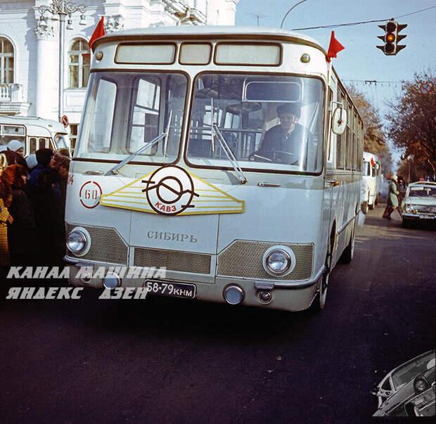 КАВЗ-3100 из промышленной партии