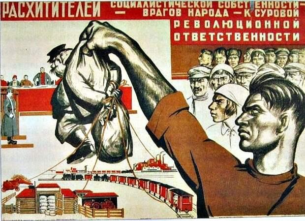 Раскулачивание крестьян в СССР: кто такие кулаки?, изображение №9