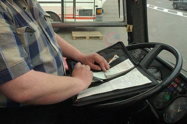 В Белгороде водитель автобуса выбросил из салона пенсионера