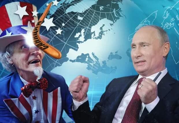 Россия впервые начинает диктовать условия Западу на выгодных для нас условиях. Никаких больше нисхождений!
