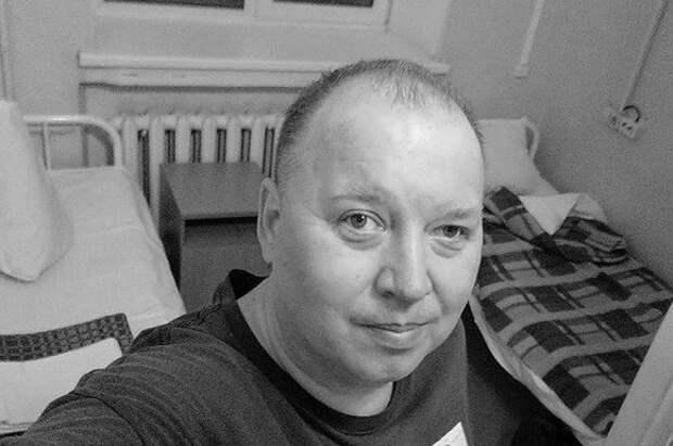 В Новосибирске от коронавируса умер ведущий «Авторадио»