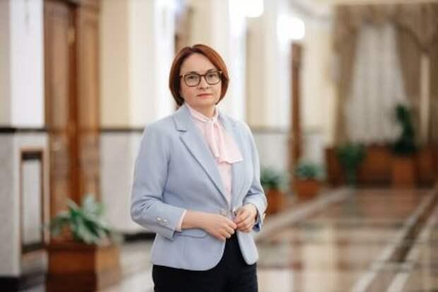 Банк России не исключает повышения ключевой ставки уже в 2021 году
