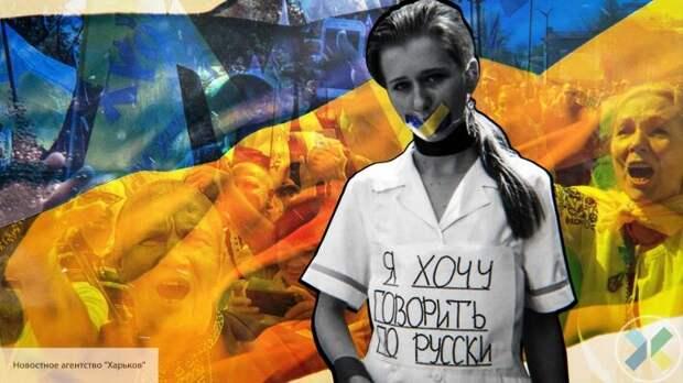 Русский язык как столп идентичности: запретить на Украине не удастся