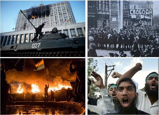 """В школьных учебниках истории необходимо сделать раздел: """"Майданы и государственные перевороты"""""""