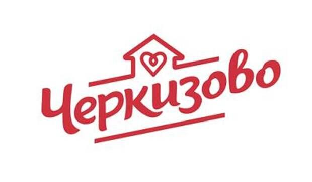 """""""Черкизово"""" выплатит акционерам 120,42 рубля на акцию за 2020 год"""
