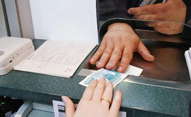 Как и где безопасно хранить свои деньги в России?