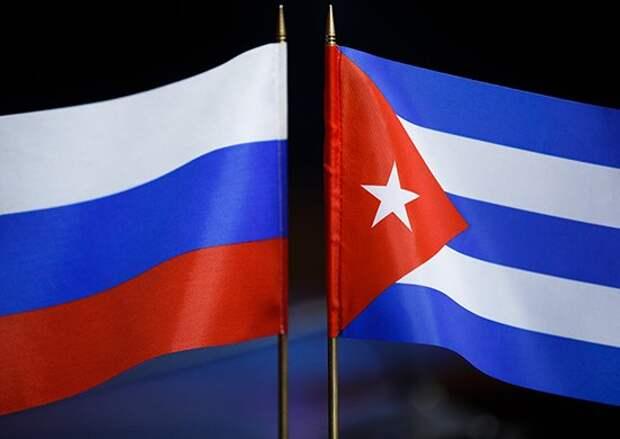 Ответ на риторику Трампа: российская военная база на Кубе