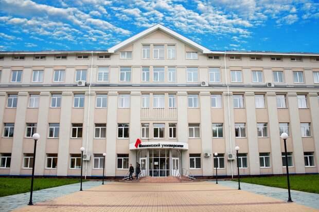 Студентов Мининского университета перевели на дистанционное обучение