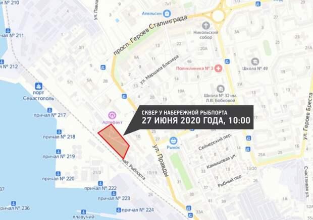 Активисты Sevsvalki.net 27 июня уберут в сквере у набережной Рыбпорта