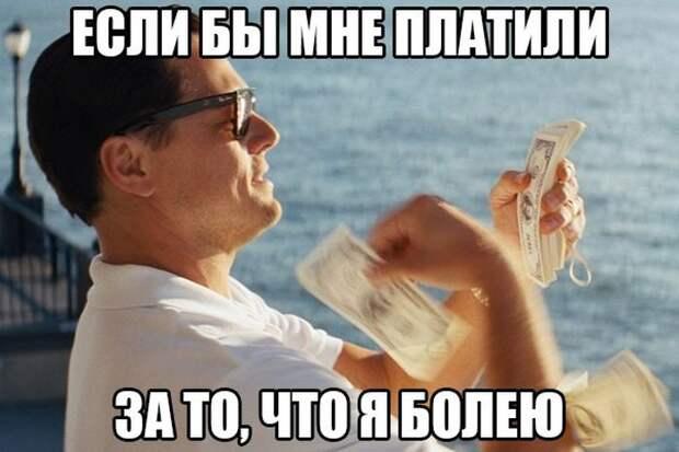 1449053757_prikol-26