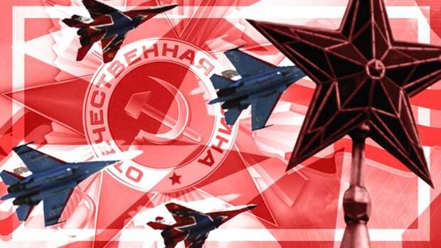 Парад Победы в Москве: ФАН ведет прямую трансляцию