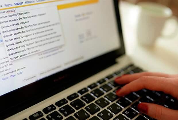 «Яндекс» исследовал медиасферу российского интернета