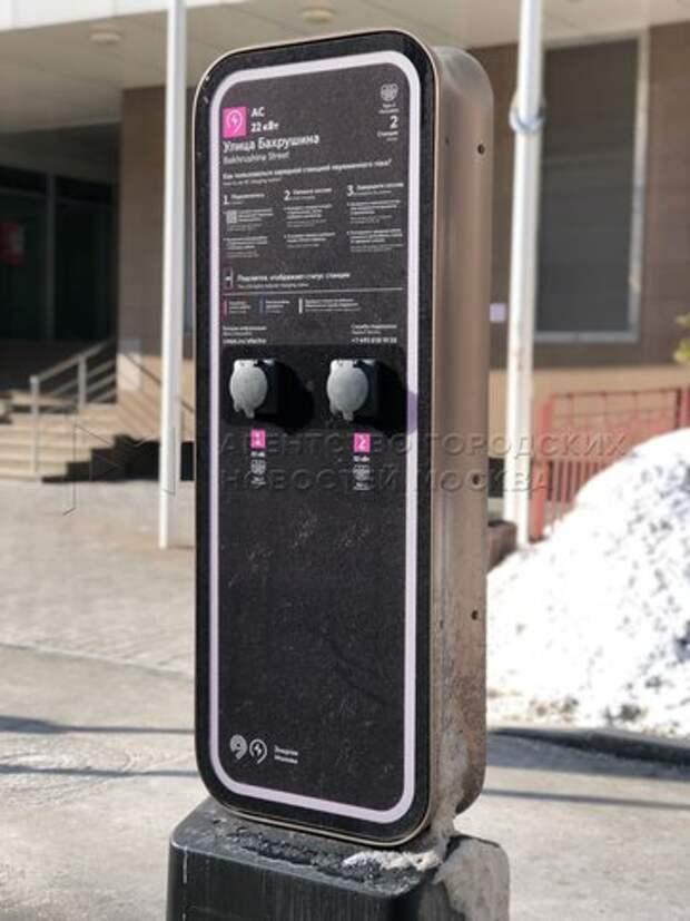 На Талдомской улице появится зарядная станция для электрокаров