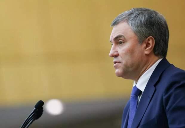 Вячеслав Володин о голосовании по поправкам в Коснтитуцию: Судьба страны зависит от того, насколько мы сами будем активны