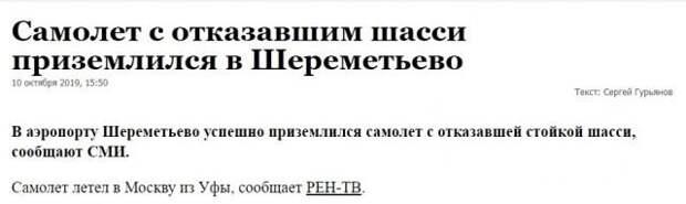 Юрий Селиванов: Глядя на мир чужими глазами