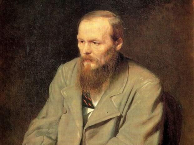 Фёдор Достоевский. / Фото: www.pangea.news