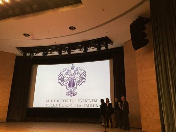 Минкультуры РФ поддержит режиссерские кинодебюты Светланы Устиновой, Виктора Рыжакова и Алексея Франдетти