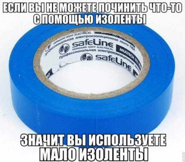 1450102673_avtoooprikk25