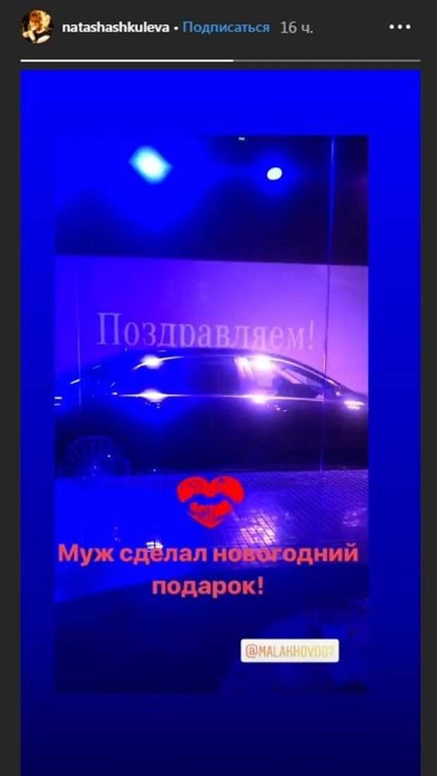 Андрей Малахов подарил жене Mercedes за 9 миллионов