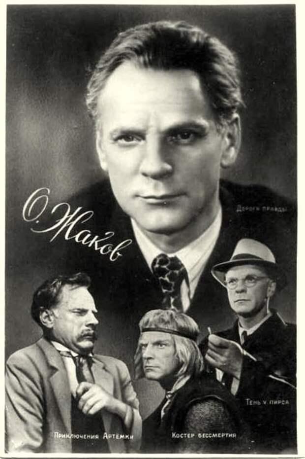 44 советских актера, которых снимали чаще всего