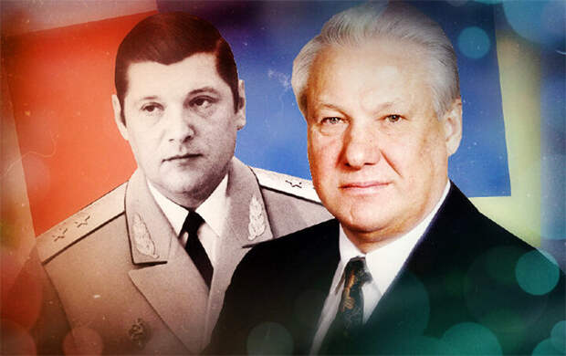 Почему Борис Николаевич освободил родственника советского генсека  и даже отменил ему испытательный срок, который, вообще-то, должен был длиться три года...