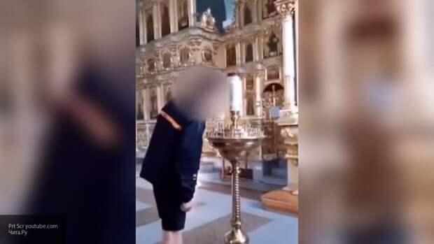 Представитель РПЦ призвал не судить преждевременно подростка, закурившего от свечи в храме